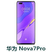 Nova7Pro怎么解锁华为账户密码,手机号码注销