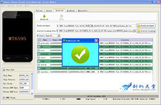 MTK联发科SP_Flash_Tool线刷工具刷