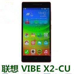 联想 X2-CU VIBEUI_V2.0_1536_5.34