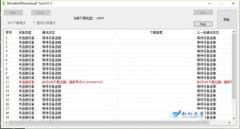 OPPO手机Msm_DownloadTool刷机升级教程 通用