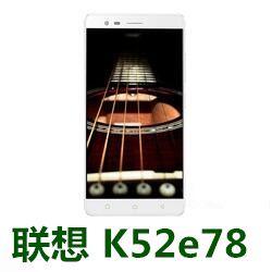 联想K5 Note全网通VIBEUI_V3.5_164