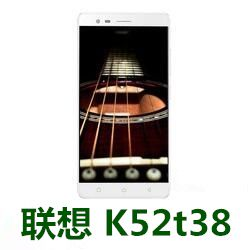 联想K5 Note移动4G K52t38_VIBEUI_