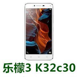 联想乐檬3 HD青春版K32c30_S034_16