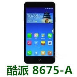 酷派8675-A手机官方线刷固件5.0.01