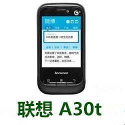 联想A30t_S121_111129官方原厂固件ROM线刷包下载