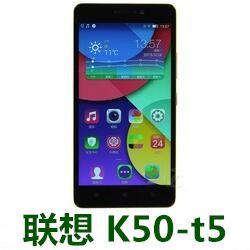 联想乐檬K50-t5 VIBEUI_V3.1_1622_