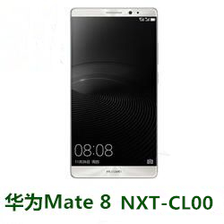 华为Mate8 NXT-CL00_C92B368(电信4