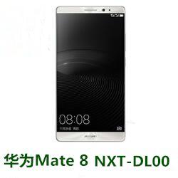 华为Mate8 NXT-DL00_C17B368(联通4