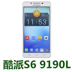 酷派S6 9190L 4.3.103.P0.150617官方固件ROM刷机包下载 线刷救砖