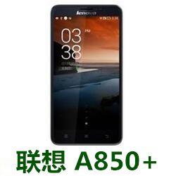 联想A850+_S124_140516 安卓4.2 官方原厂最新ROM线刷包下载 亲测