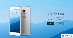 魅族又有三款新机信息曝光:疑为魅蓝Note 5