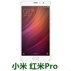 小米红米Pro MIUI8全网通V8.0.7.0.