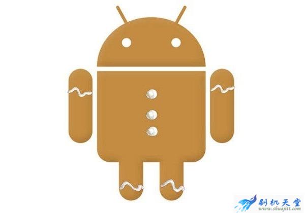 还不快换手机?Android 2.3/3.0
