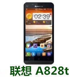 联想A828t官方线刷固件S12427_1405