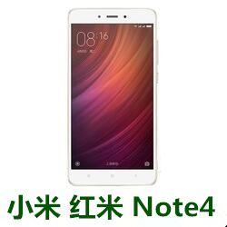 红米 Note4手机官方线刷固件V8.0.1