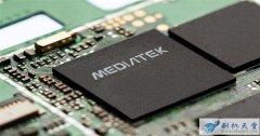 MTK Helio X23/27十核处理器发布:
