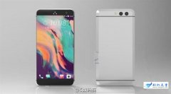 HTC 11手机曝光,骁龙835+8G内存,无边框外观