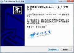 联想ZUK Edge(Z2151)手机刷机升级教程,QPST线刷救砖