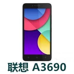 联想A3690手机官方线刷固件S027_16
