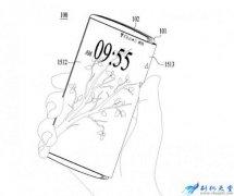 期待!LG有望下半年推出折叠手机