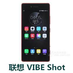 联想Z90-3移动4G手机官方线刷固件V