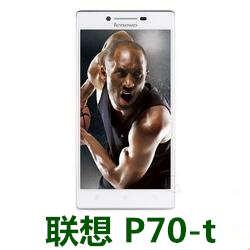 联想P70-t手机官方线刷固件S132_16