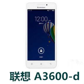 联想A3600-d手机官方线刷固件S227_