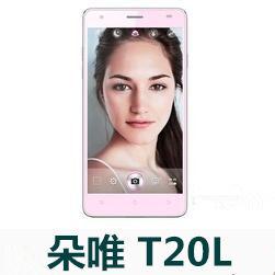 朵唯T20L手机官方固件ROM刷机包11_