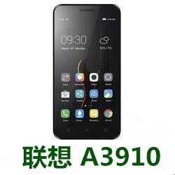联想A3910t30手机官方线刷固件S216