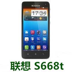联想S668t手机官方线刷固件S030_14