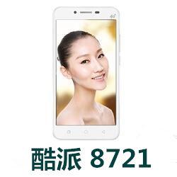 酷派8721手机官方线刷固件4.4.002.