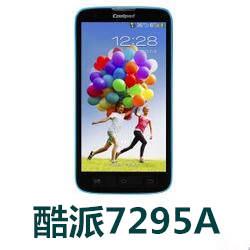 酷派7295A手机官方线刷固件4.1.029
