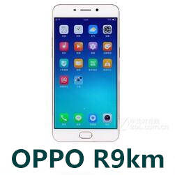 OPPO R9km手机官方线刷固件11_A.33