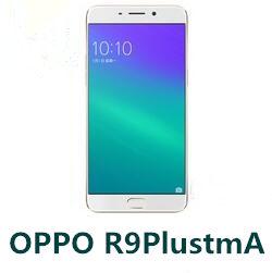 OPPO R9PlustmA手机官方线刷固件11