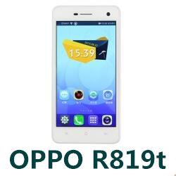 OPPO R819t手机官方线刷固件11_B.0