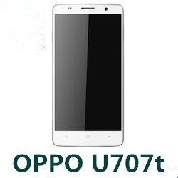 OPPO U707T手机官方线刷固件12_A.0