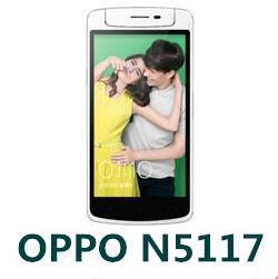 OPPO N5117手机官方线刷固件11_A.1
