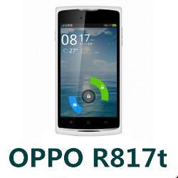 OPPO R817t手机官方线刷固件R817T_11_4.01_121231 ROM刷机包下载
