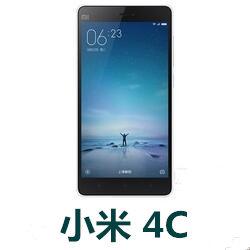 小米4C手机官方固件ROM刷机包V8.2.