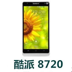 酷派8720手机官方线刷固件4.0.026.