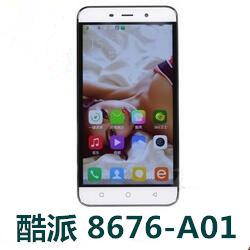 酷派8676-A01手机官方线刷固件5.1.