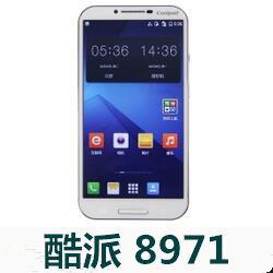 酷派8971手机官方固件ROM刷机包4.4