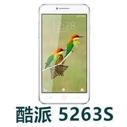 酷派5263S手机官方固件ROM刷机包 P