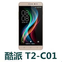 酷派T2-C01手机官方线刷固件4.4.09
