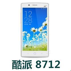 酷派8712 8712S手机官方线刷固件4.