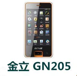 金立GN205 官方固件ROM刷机包GBW10