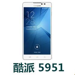 酷派5951手机官方固件ROM刷机包4.1