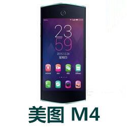 美图M4手机官方固件ROM刷机包05_V08.4_150812 M4线刷包下载