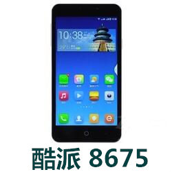酷派8675-W00联通4G官方固件ROM刷