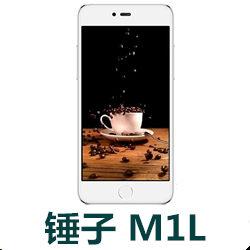 锤子M1L手机官方固件ROM刷机包V3.2